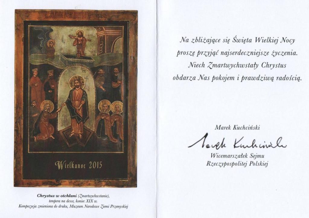 Życzenia od Wicemarszałka Sejmu Rzeczypospolitej Polskiej Pana Marka Kuchcińskiego